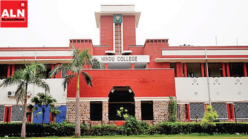 Commerce Colleges in India
