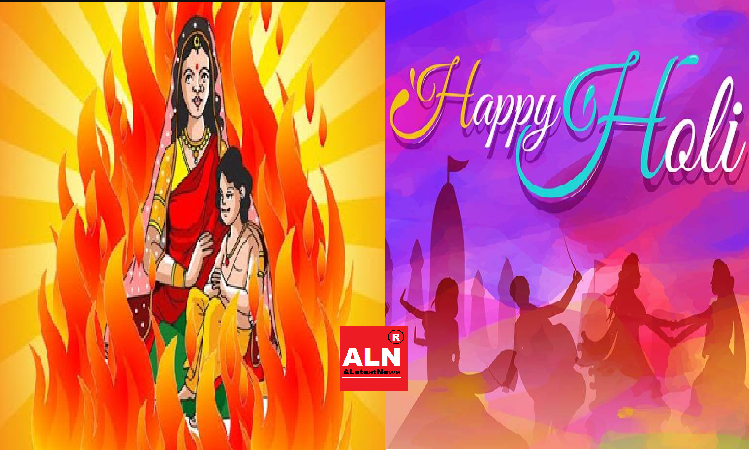 Why Holi Festivals Celebrated? Why Holi is Celebrated?